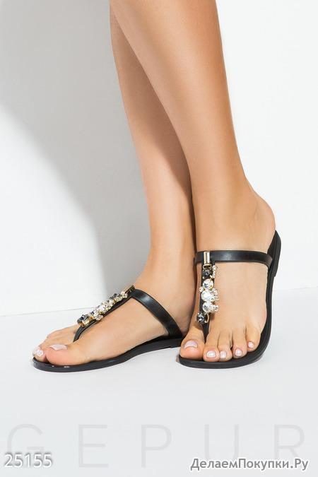 Открытые силиконовые сандалии