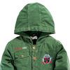 Куртка для мальчика Bonito BON803