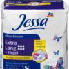 Jessa Ultra Active Generation Гигиенические Прокладки удлинённые трёхслойные с крылышками, 10 шт