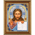 """Канва/ткань с рисунком """"Нова Слобода"""" для вышивания бисером формат А3 №1"""
