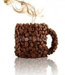 Кофе Смесь Эспрессо 200 г