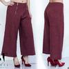 Для создания эффектного стильного образа обзаведись такими расширенными от бедра, укороченной длины брюками 48-54
