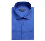 04007RCPs Favourite рубашка мужская