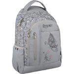 Рюкзак 874 beauty