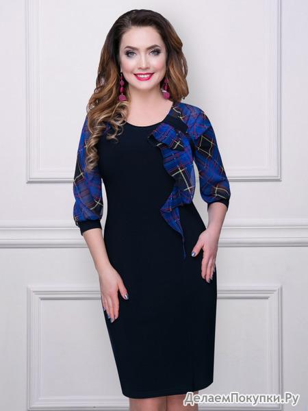 Платье Синьорита (блю)