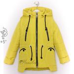 Курточка жилетка подростковая демисезонная весенняя осенняя на девочку Елена