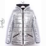 Демисезонная весенняя осенняя детская подростковая курточка для девочки Соня