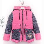 Демисезонная весенняя осенняя детская подростковая курточка жилетка на девочку Линда