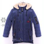 Куртка парка детская подростковая зима на мальчика М9