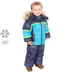 Комбинезон комплект детский зимний на мальчика Полоса