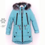 Зимняя детская куртка /парка (пальто) для девочки