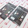 Защитная плёнка на iPhone 5/5s матовая (1 шт) 2991