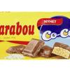 Шоколад молочный MARABOU CO-CO с кокосовыми хлопьями 185 гр.