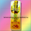 Аргановое масло эссенция для волос 65 мл