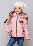 """Демисезонная куртка для девочки """"Косичка"""". Распродажа!!!"""