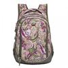 рюкзак (хаки - бежевый)## RD-835-1