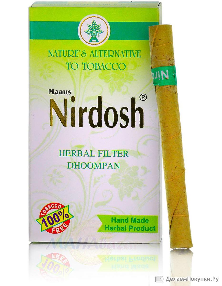 Травяные сигареты купить уфа tabacshop ru интернет магазин табачных изделий