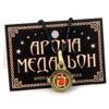 """Аромамедальон """"Свадхистхана чакра"""" открывающийся 2см, цвет бронза"""
