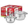 Набор посуды LARA LR-02-109 Bell PROMO 2пр 2.7л 4.7л + Подарок