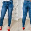 Джинсы женские Andy Jeans 8005