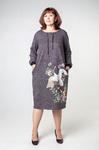 Осень-зима 2018. платье М3022  Размеры: 46-52. СКИДКА 35%