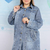 Джинсовая куртка арт. 380631