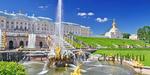 Картина по номерам Paintboy «фонтан в санкт-петербурге»