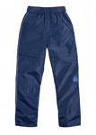 BZPM4010 брюки для мальчиков (1 шт в кор.)