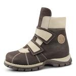 Ботинки для школьников мальчиков арт.062197 СМ