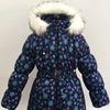 """Пальто зимнее для девочки """"Алиса"""" р-р 128-146"""