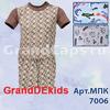 МПК-7006 GrandDekids (пижама для мальчиков)