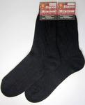 Ногинка носки мужские Упаковка 10 пар