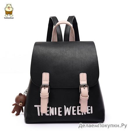 Рюкзак женский Beibaobao - B3800