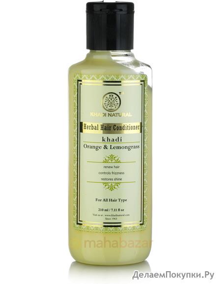 Кондиционер для волос Апельсин и Лемонграсс, 210 мл, производитель Кхади; Orange & Lemongrass Herbal Hair Conditioner, 210 ml, Khadi