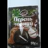 Перец черный молотый, 50 гр.