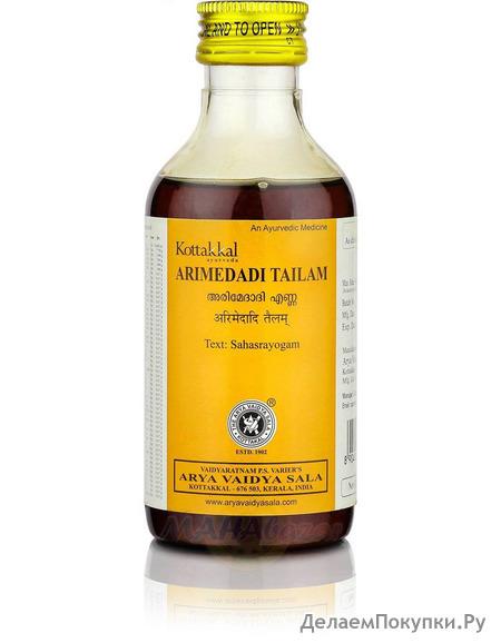 Аримедади Тайлам, масло для лечения десен и зубов, 200 мл, производитель Коттаккал Аюрведа; Arimedadi Tailam, 200 ml, Kottakkal Ayurveda