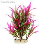 Растение искусственное аквариумное 16 х 10 х 21 см