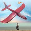 Самолет-планер метательный светодиодный (большой)