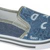 Туфли MURSU 101158 серый