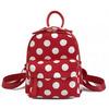 Рюкзак детский (нейлон)