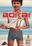 """Подростковые трусы """"Bokai"""""""