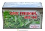 Грецкий орех лист фильтр-пакет лист
