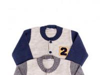 Кофта для мальч. на пуговицах 185101 от Лютик, цвета синий, серый