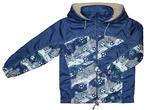 4514 Куртка для мальчиков на флисе