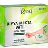 Дивья Мукта Вати, помощь при высоком давлении, 120 таб, Патанджали; Divya Mukta Vati, 120 tabs, Patanjali