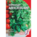 Кориандр Алексеевский 5г