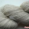 Кауни 8/2 Light grey, цена за 100 гр 215 руб