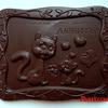 """Шоколадка """"Любимой маме"""