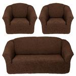 Чехлы на диван и 2 кресла без оборки шоколад