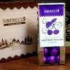 Конфеты кедровые в фольге с вишней (фиолетовые) весовые, фасовка по 150 гр